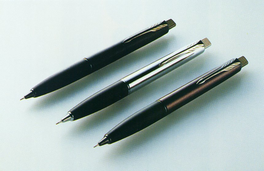 Frontier Collection for Parker Pen Company