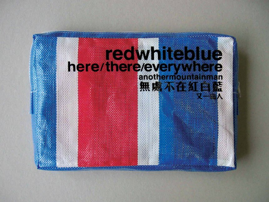 redwhiteblue / here / there / everywhere