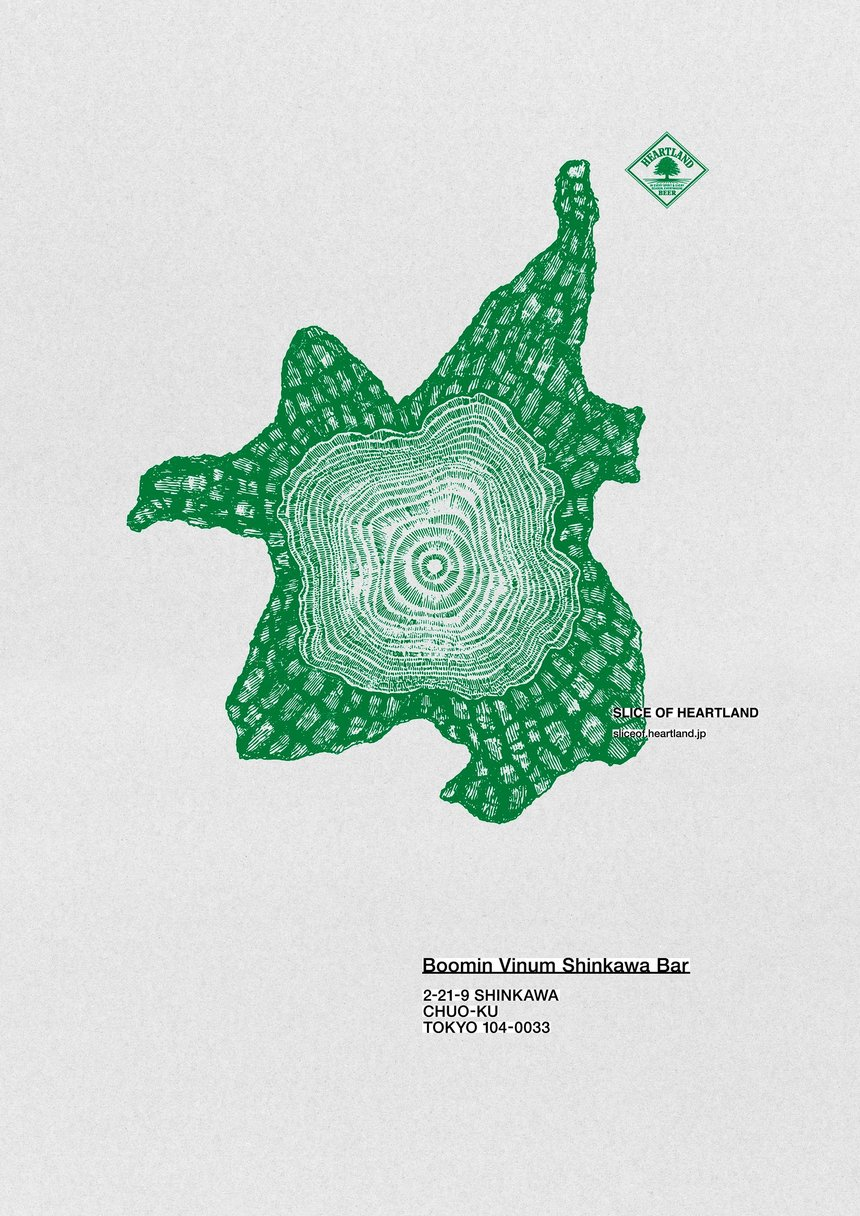 Slice of Heartland