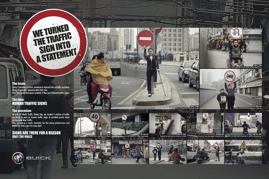 Human traffic sign lowe china shanghai general motors for Ad agency traffic manager