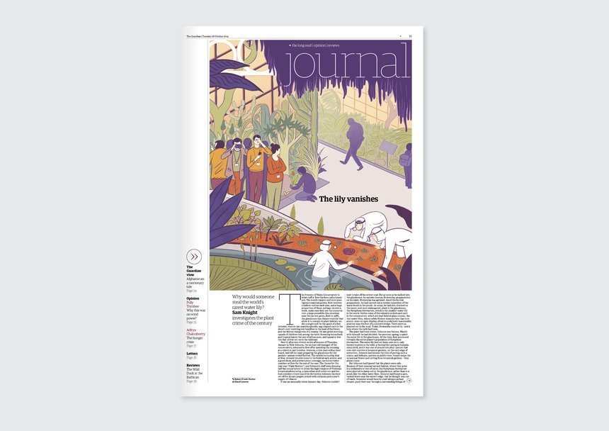 The Guardian Print with Digital