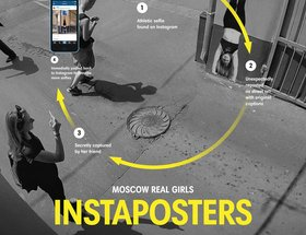 MOSCOW REAL GIRLS - INSTAPOSTERS