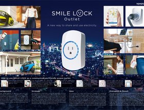Smile Lock Outlet