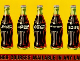 Coca-Cola - Refresher Courses