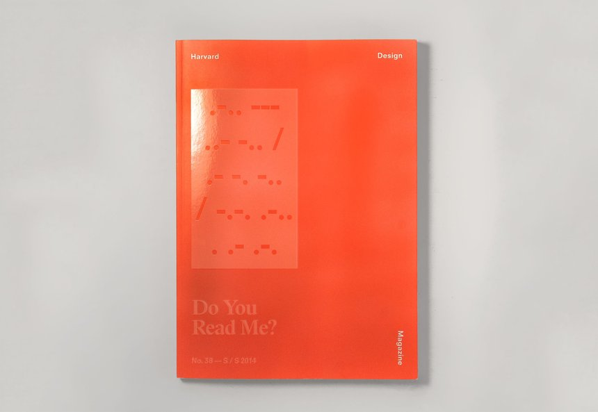 Harvard Design Magazine
