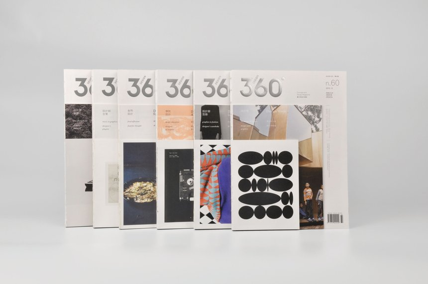 Design 360° - Concept and Design Magazine 2015