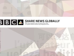 BBC Prism - Share News Globally