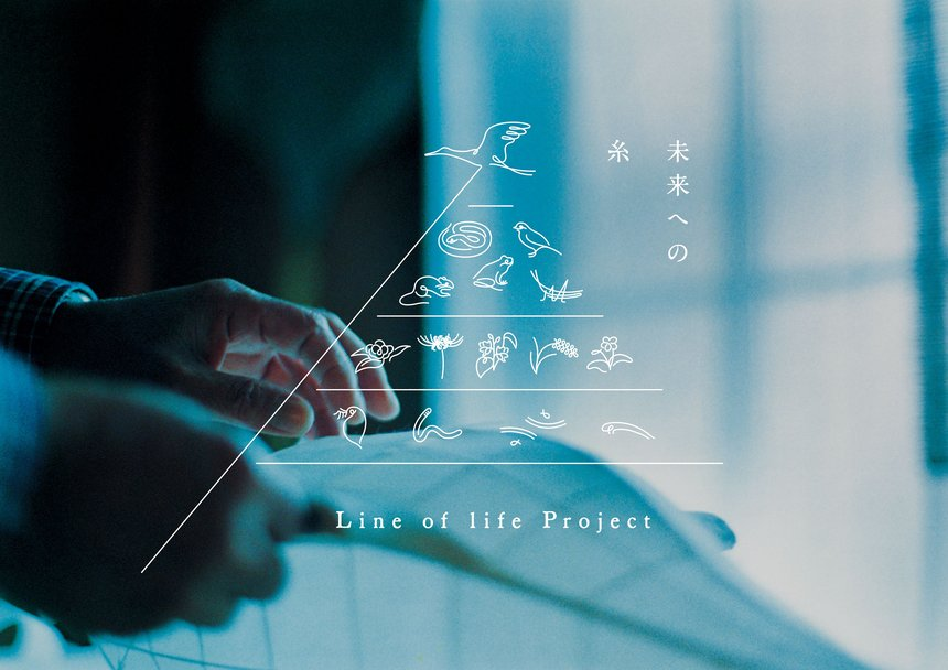 """Line of life Project""  Suntory Environmental Activity"