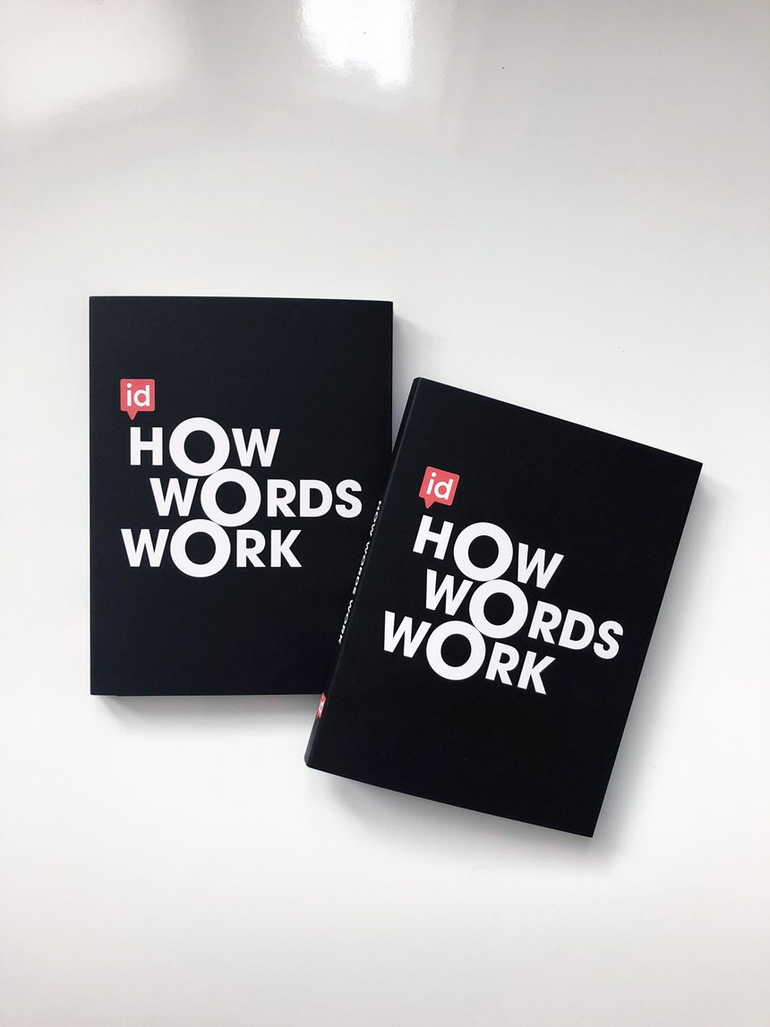 How Words Work