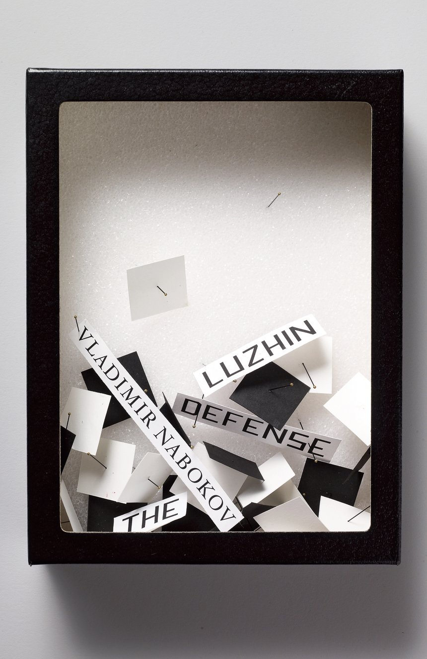 Six Examples of Novel Book Design | Nabokov Invitation to a Beheading | D&AD
