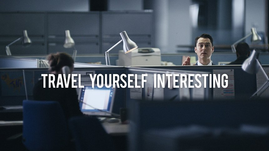 Travel Yourself Interesting
