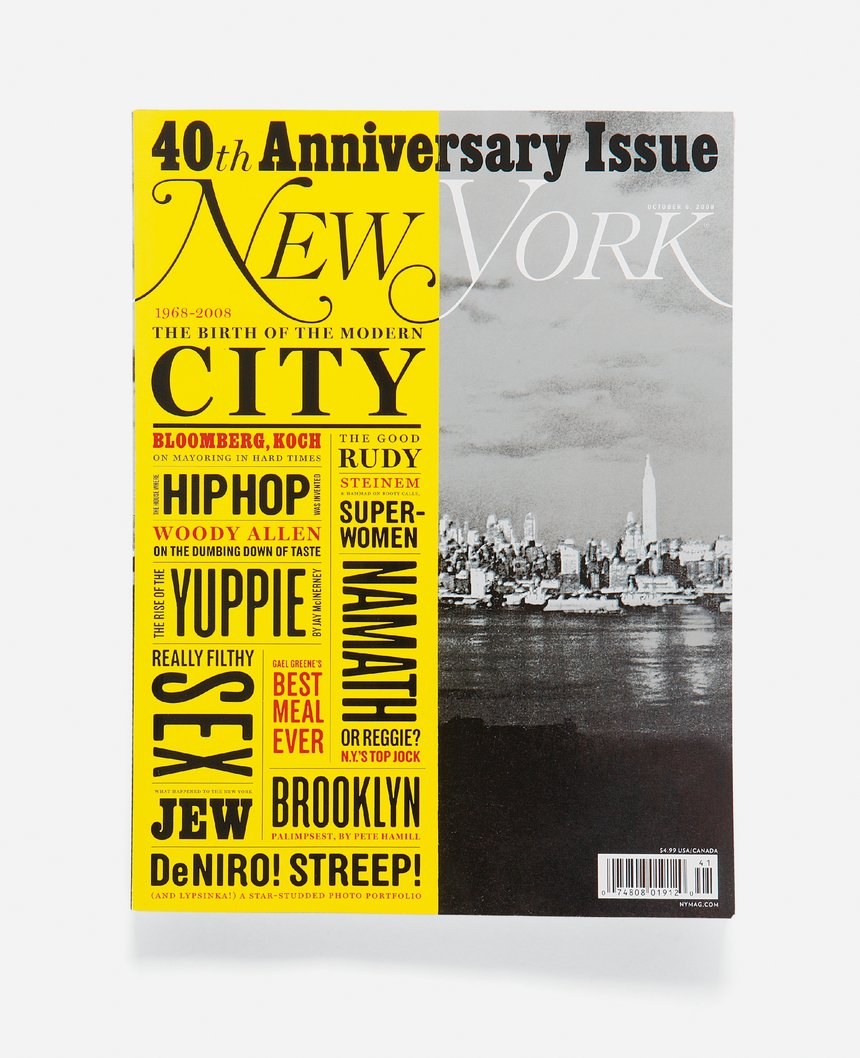 40th Anniversary Issue